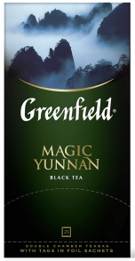 Magic Yunnan